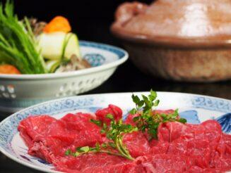 """【近江牛しゃぶしゃぶプラン】""""認証近江牛""""を季節の美味と共に。"""